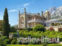 «Воронцовский дворец» в Алупке