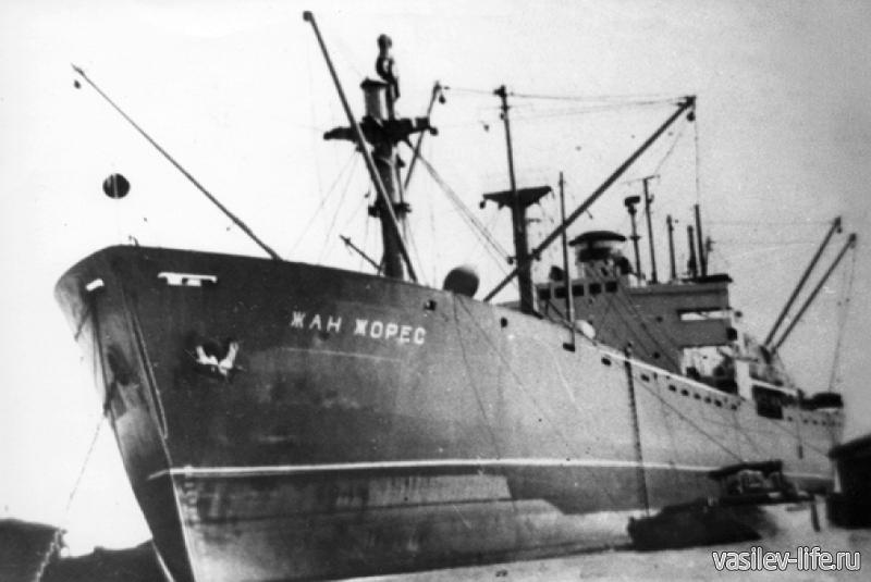 «Жан Жорес», Феодосия (фото из архива)
