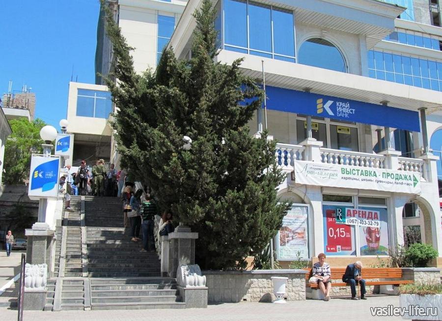 «КрайИнвестБанк» в Севастополе
