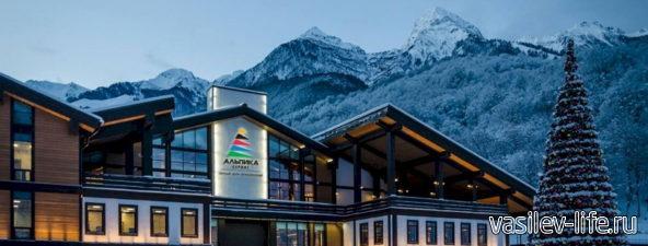 «Красная Поляна», отель Альпика