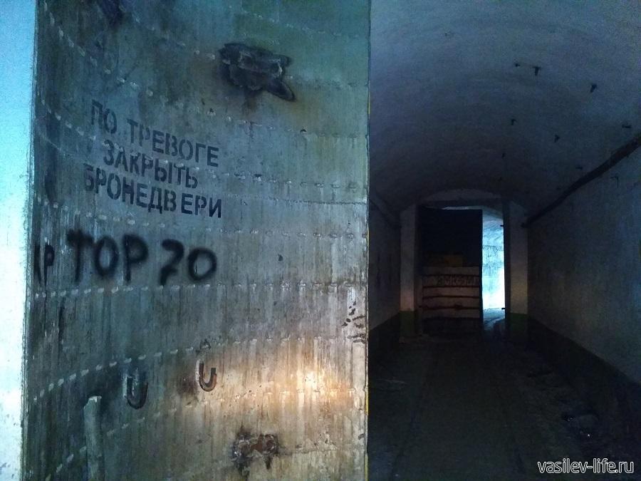 «Объект 100» в Балаклаве (6)