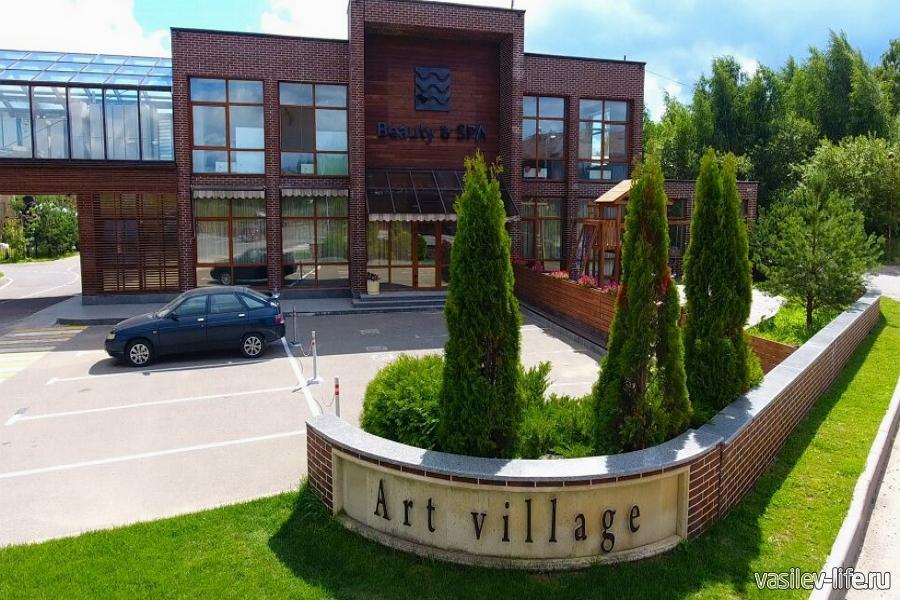 «Art Village Club»