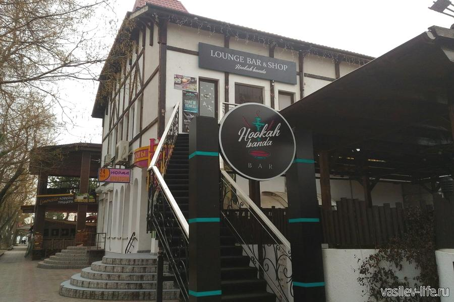 «Hookah Banda Bar», Евпатория