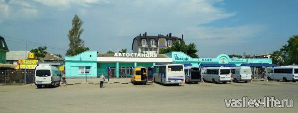 Автовокзал в Феодосии