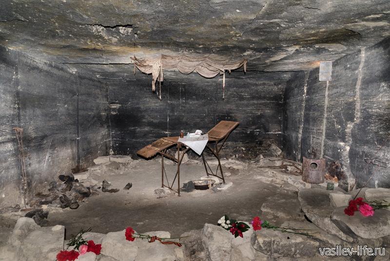 Аджимушкайские каменоломни 5
