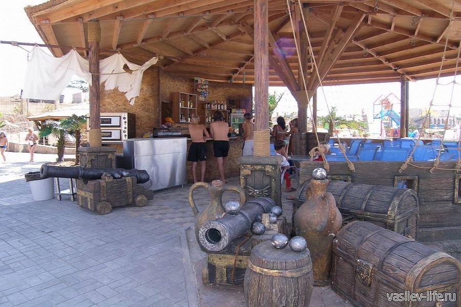 Аквапарк «Коктебель», кафе