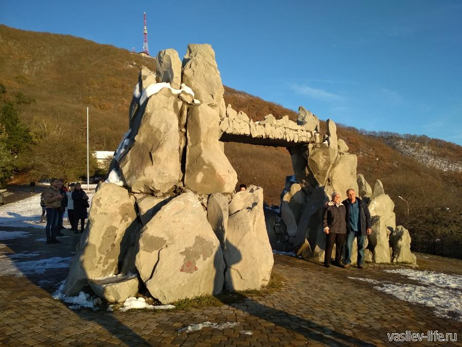 Арка любви в Пятигорске