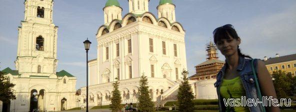 Ульянка в Астраханском Кремле