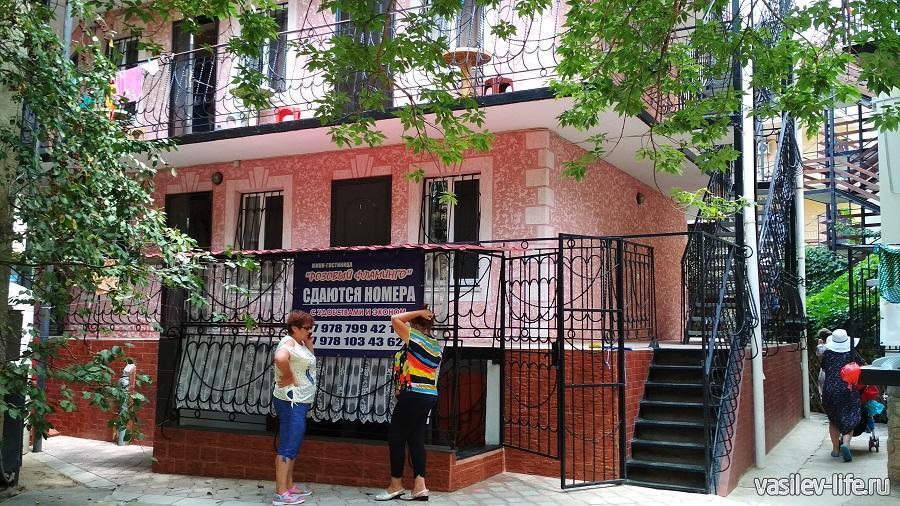 Розовый Фламинго (мы жили в этом гостевом доме - 1000 руб./сутки)