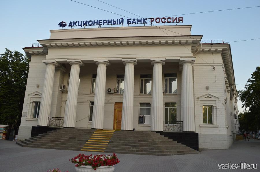 Банк Россия в Севастополе