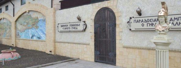 Винное подворье Витязево