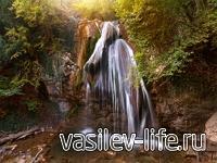 Водопад «Джур-Джур»
