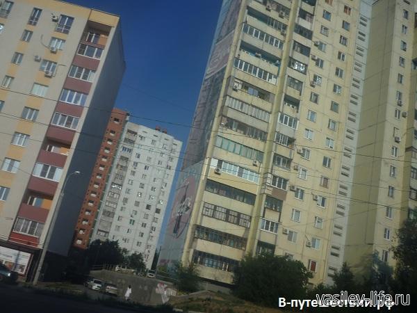 Волгоград.-6