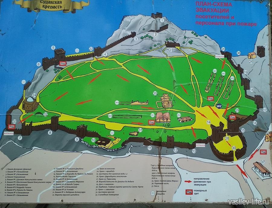 Генуэзская крепость, Судак 80 (3)
