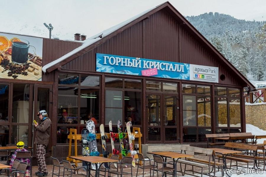 Горнолыжный курорт «Архыз», ресторан