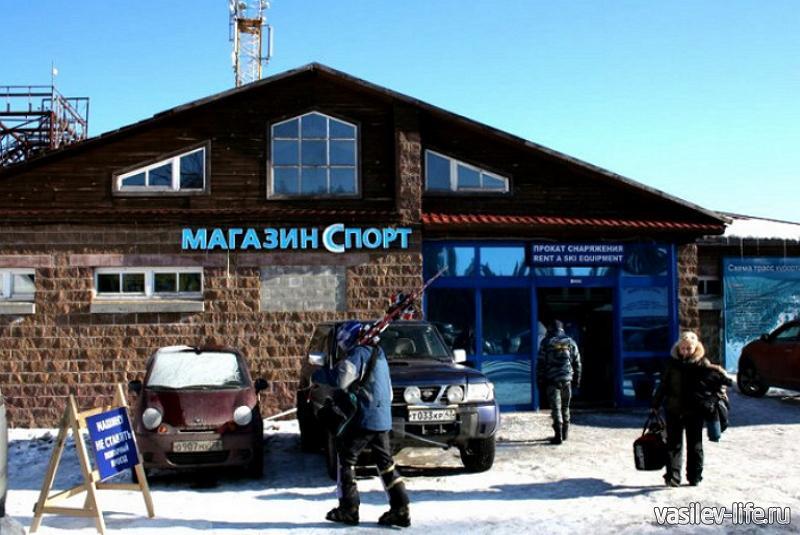 Горнолыжный курорт «Красное озеро», магазин