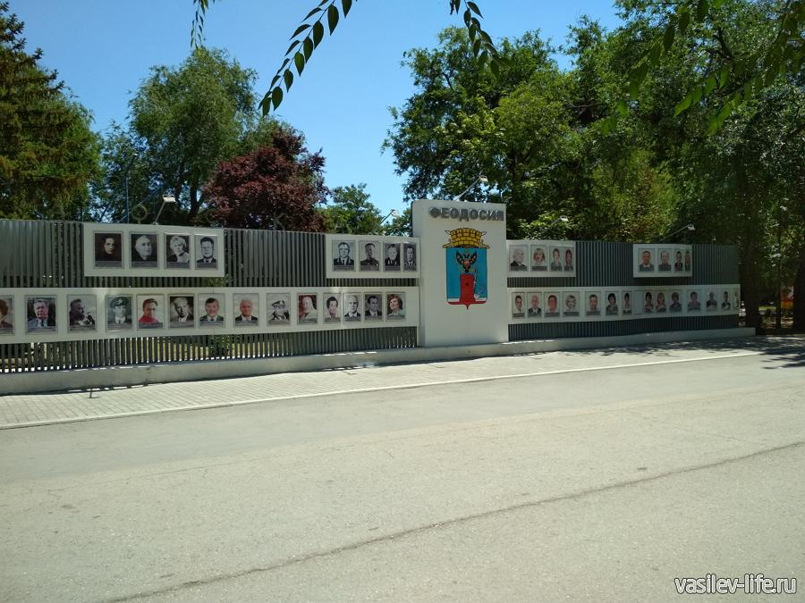 Городской дом культуры в Феодосии
