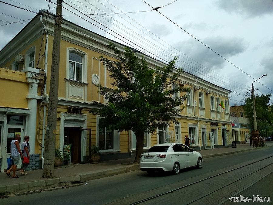 Город Евпатория
