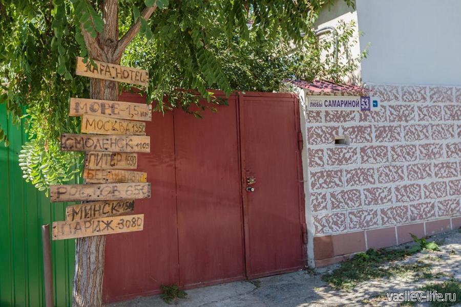 Гостевой дом «Кафа» в Феодосии