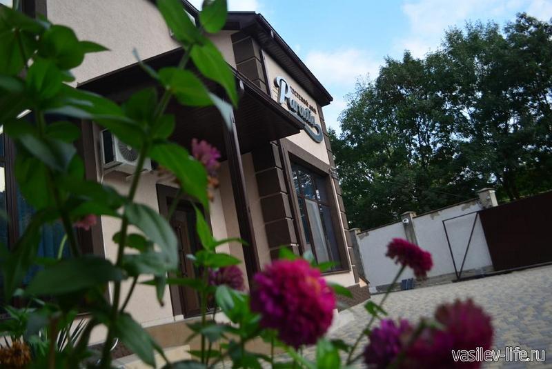 Гостевой дом «Парадиз»