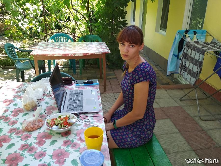 Ульянка работает в гостевом доме Кафа