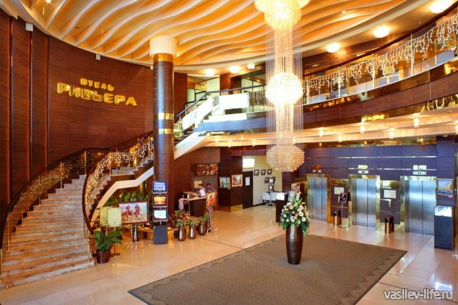 Гостиничный комплекс Ривьера