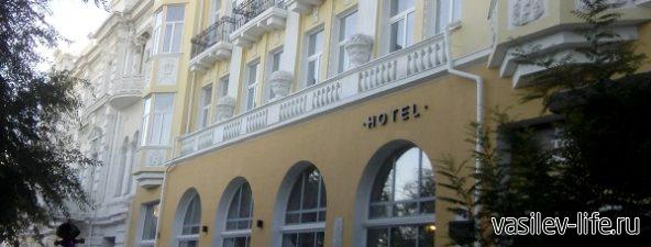 Гранд Астория - отель в Феодосии
