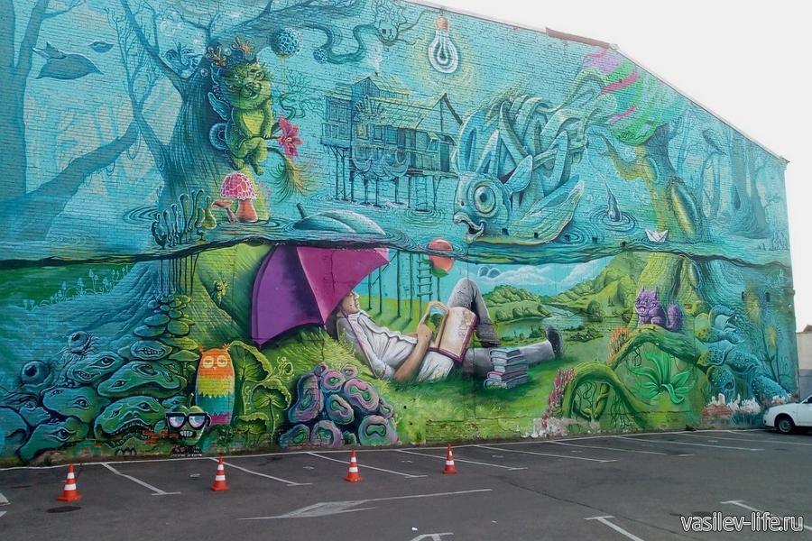 Граффити «Начинаем погружение» в Краснодаре