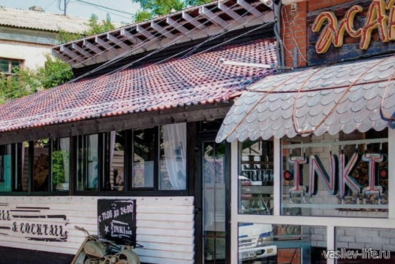 Гриль-бар «Inki»