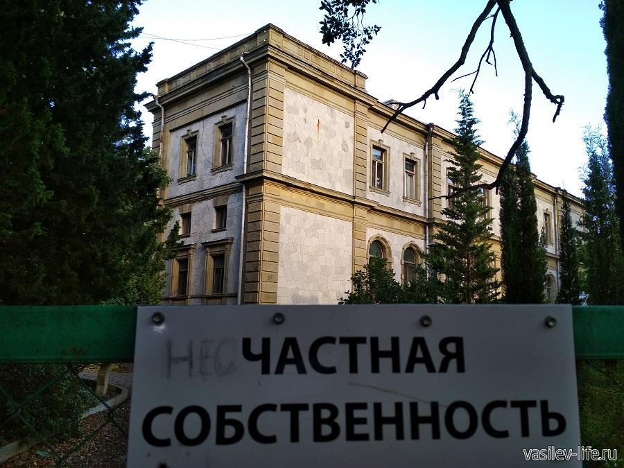 Дворец Мордвинова в Ялте (6)