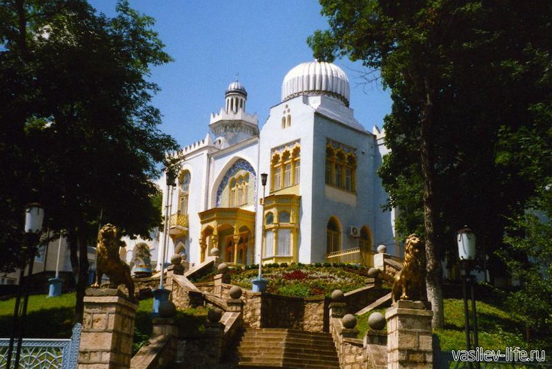 Дворец эмира Бухары в Ялте