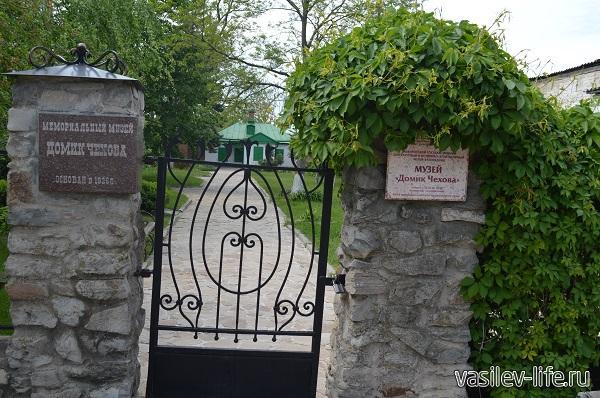 Дом-Чехова