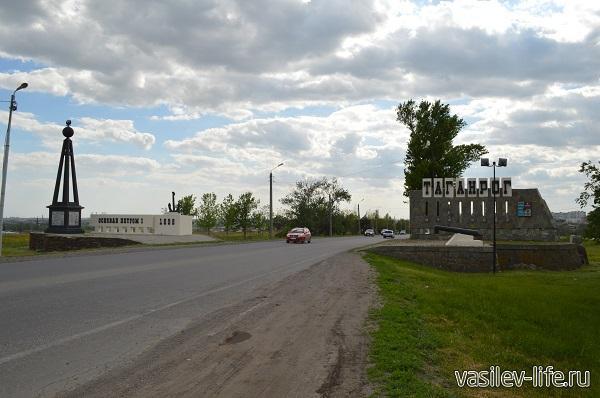 Дорога-в-Таганрог