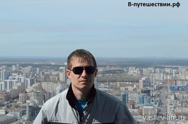 Екатеринбург-вид-с-БЦ-Высоцкий8