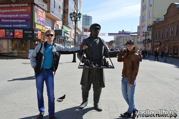 Екатеринбург-улица-Вайнера