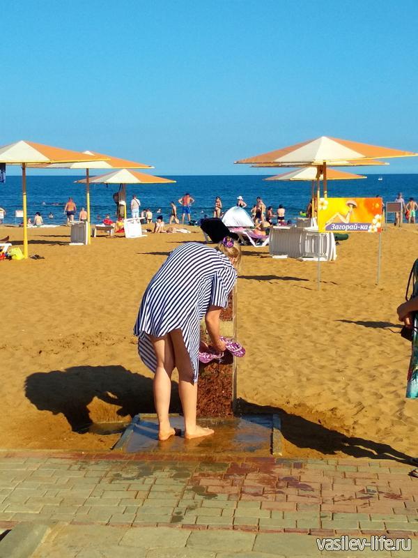 Есть где смыть песок с ног