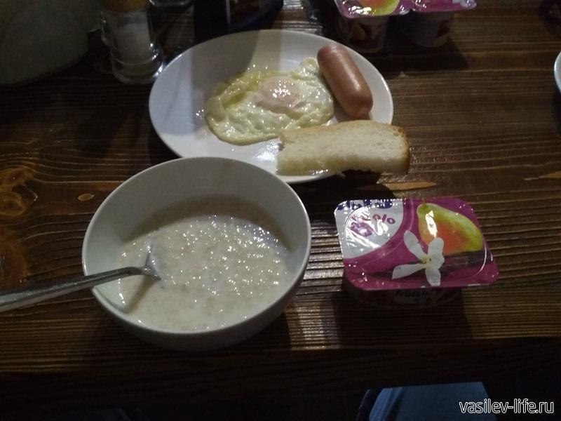 Завтрак №1