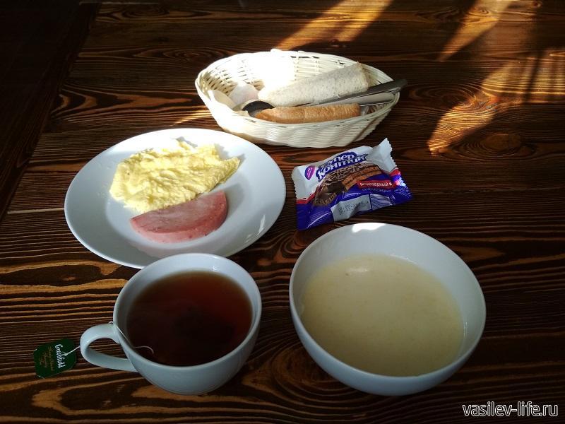 Завтрак №3