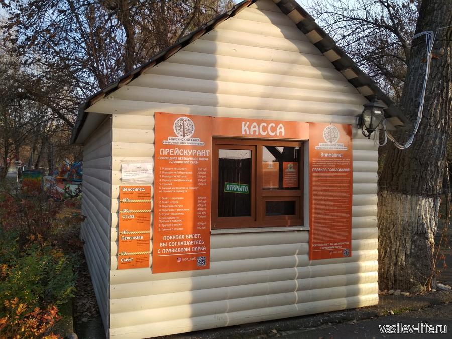 Зоопарк «Берендеево» в Пятигорске