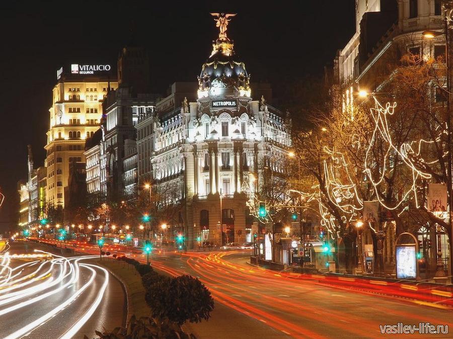 Испания, Новый год