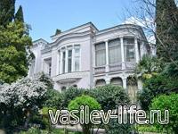 Историко-литературный музей, Ялта