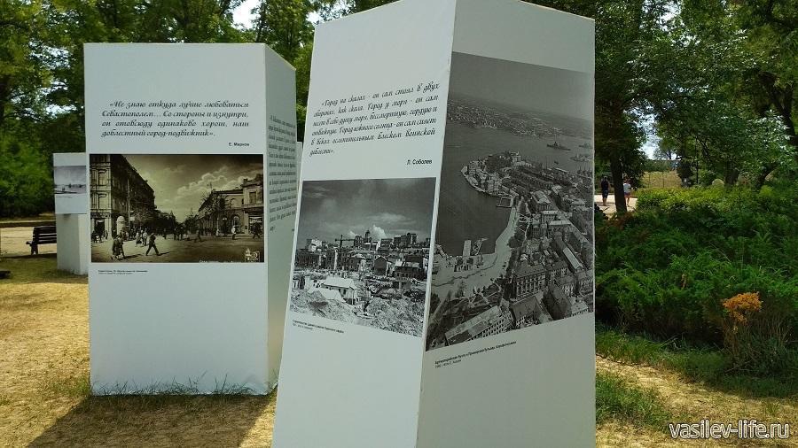 Исторический бульвар в Севастополе (2)