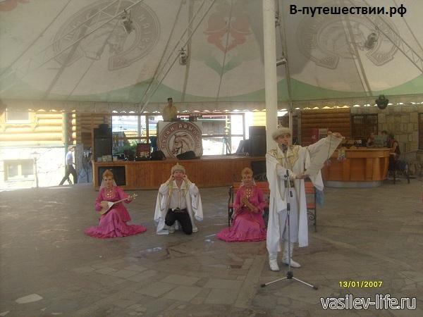 Казанская деревня