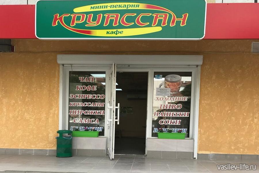 Кафе «Круасан» в Евпатории