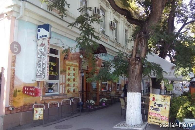 Кафе «Старый город»