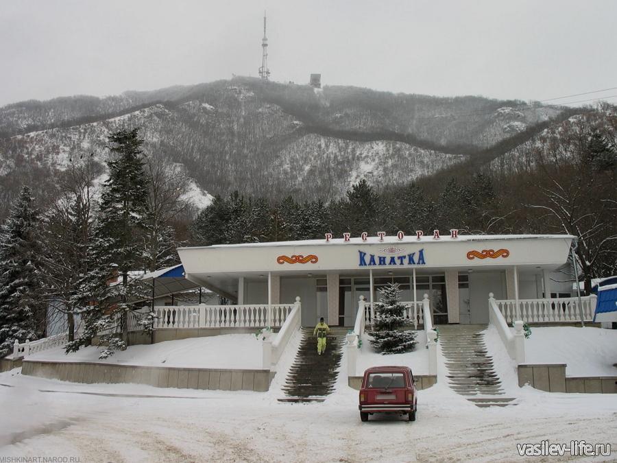 Кафе Канатка в Пятигорске