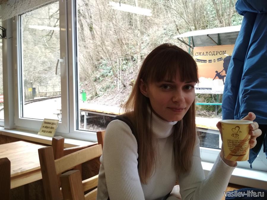Кафе 1707, Ульянка с чаем