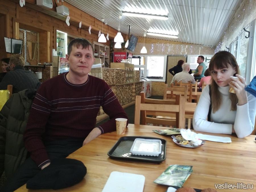 Кафе 1707 7, я с женой