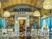 """Кафе """"Maximus"""""""