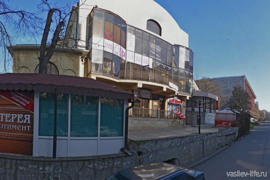 Квест-центр «Еврика» в Пятигорске